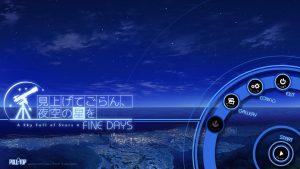 見上げてごらん、夜空の星を FINE DAYSのサムネイル画像